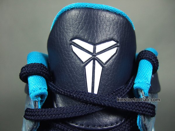 Nike Kobe VII (7) 'Shark' - Additional Images