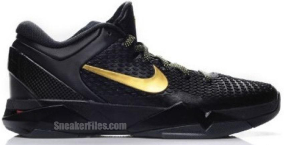 Nike Kobe VII (7) Elite - First Look