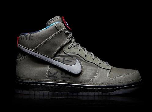 Nike Dunk High 2012 NBA All-Star Galactic - Rogue Green