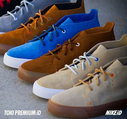 Nike Toki Premium iD - New Sample Images