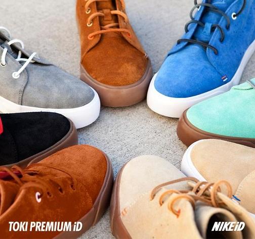 Nike Toki Premium iD - New Sample Images  b1fbfc970377