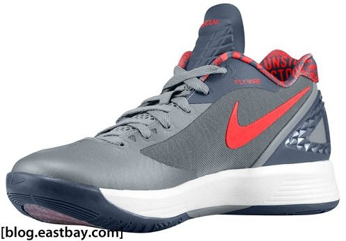 "Nike Zoom Hyperdunk 2011 Low PE - Deron Williams ""Home"""
