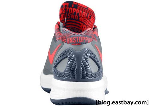 "Nike Zoom Hyperdunk 2011 Low PE - Deron Williams ""Home"""