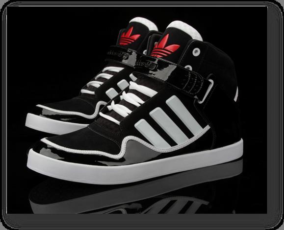 adidas Originals AR 2.0 'Chicago' | SneakerFiles