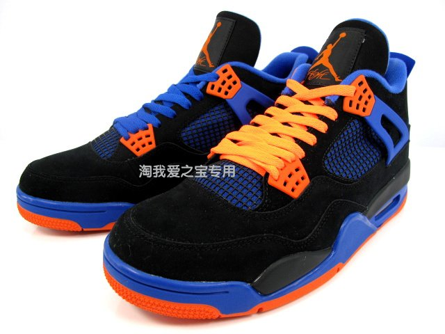 hot sale online 920a5 d0bb0 Air Jordan IV (4)  New York Knicks  - New Images