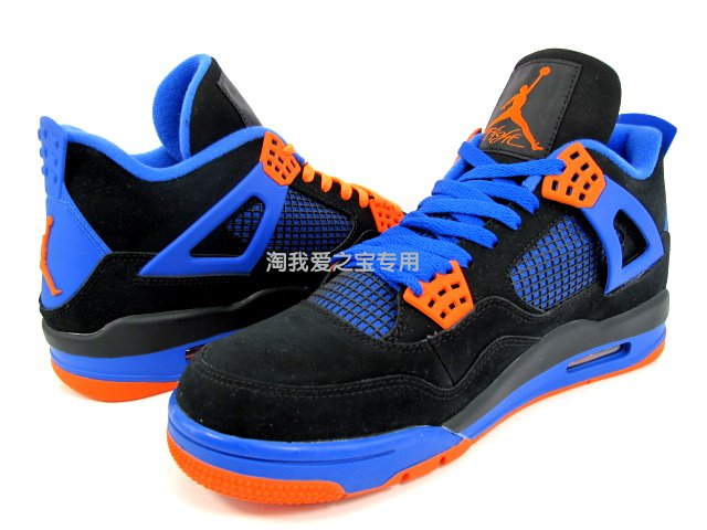 239085e840b6 Air Jordan IV (4)  New York Knicks  - New Images