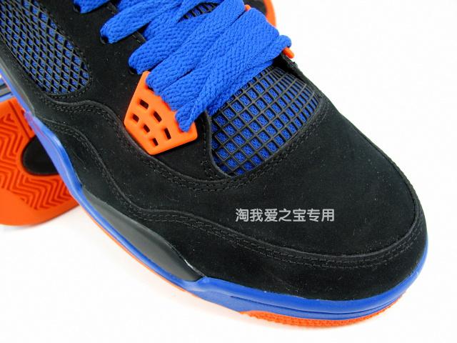 Air Jordan IV (4) 'New York Knicks' - New Images