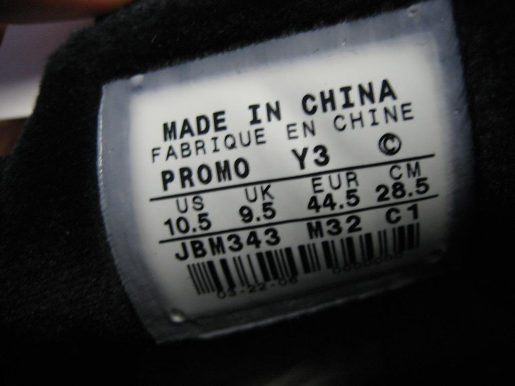 Air Jordan XIV (14) Seamless 'Blackout' Sample