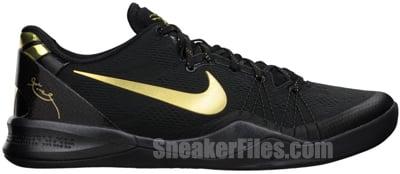 Nike Kobe 8 System Elite Black Metallic Gold Release Date 2013
