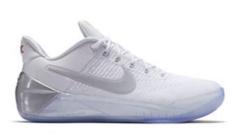 Nike Kobe AD White Silver Release Date