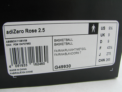 adidas adiZero Rose 2.5 'St. Patrick's Day' - Another Look