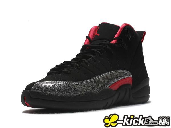Air Jordan XII (12) GS 'Black/Siren Red' - Another Look