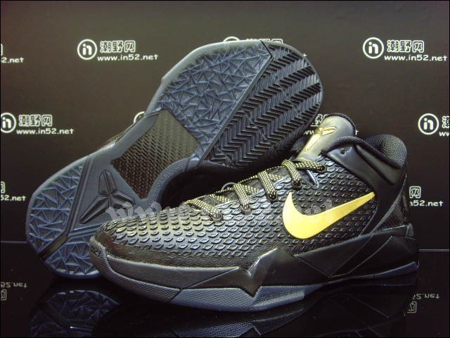 Nike Zoom Kobe VII (7) Elite  Away  - Another Look  75fc5fefc9