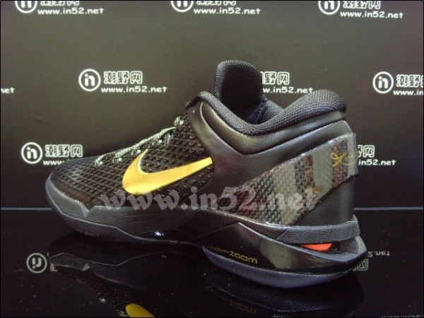 Nike Zoom Kobe VII (7) Elite 'Away' - Another Look
