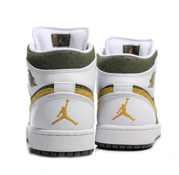 Air Jordan 1 Phat 'White/Peat Moss-Cargo Khaki'
