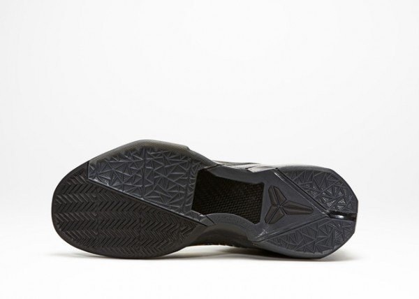 Nike Zoom Kobe VII (7) Elite 'Away'