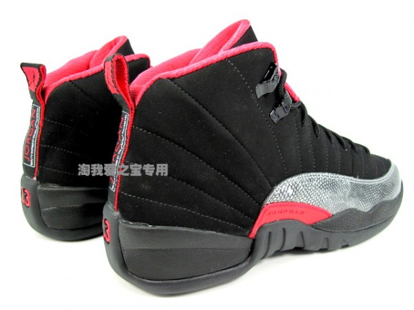 Air Jordan XII (12) GS 'Black/Siren Red'