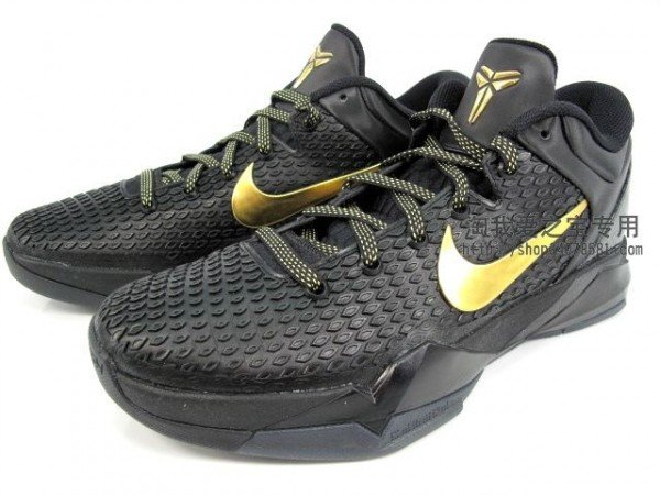 Nike Zoom Kobe VII (7) Elite  Away  - Detailed Look  84522f8b9f
