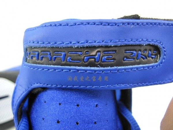 Nike Zoom Huarache 2K4 'Old Royal'