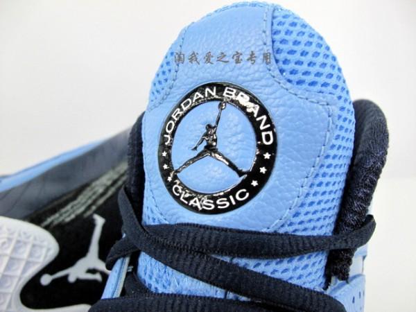 Air Jordan 2012 'Jordan Brand Classic' PE