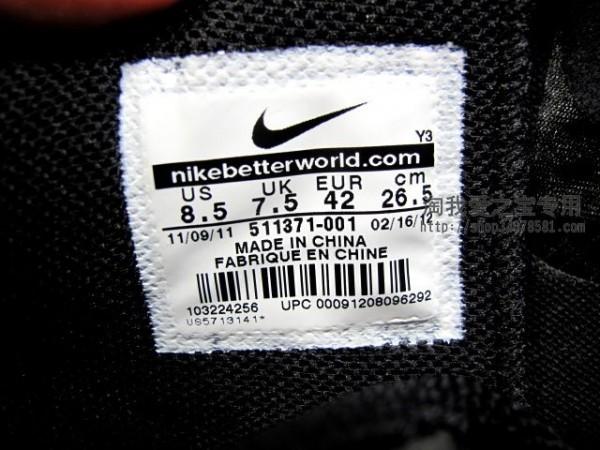 Nike Zoom Kobe VII (7) Elite 'Away' - Detailed Look