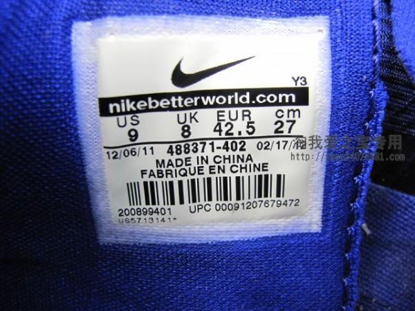 Nike Kobe VII (7) 'Black/Grey-Concord'