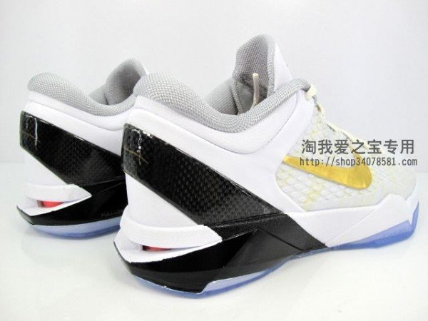 Nike Zoom Kobe VII (7) Elite 'Home' - Detailed Look