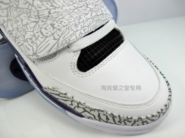 Jordan Son of Mars 'White/Black-Club Purple' - New Images