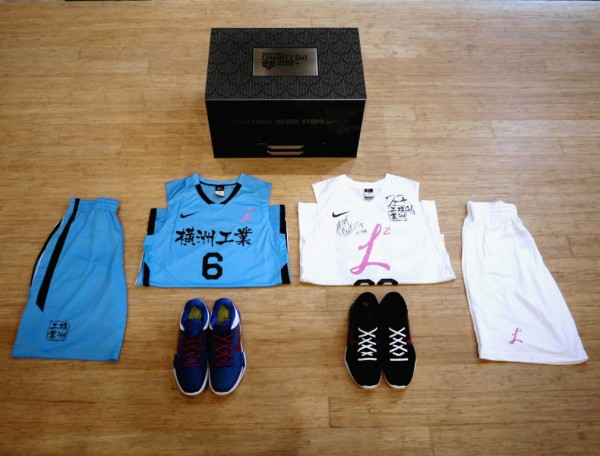 Nike Kobe VII 'Charity Day 2012' Pack