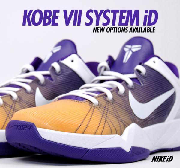 Nike Kobe VII (7) iD 'Fade' Option Now Available