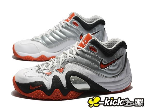 Nike Zoom Uptempo V