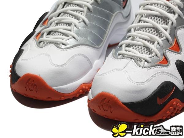 Nike Zoom Uptempo V Premium 'White/Black-Dark Copper-Metallic Silver'