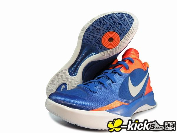 Nike Zoom Hyperdunk 2011 Low 'Linsanity' - More Images