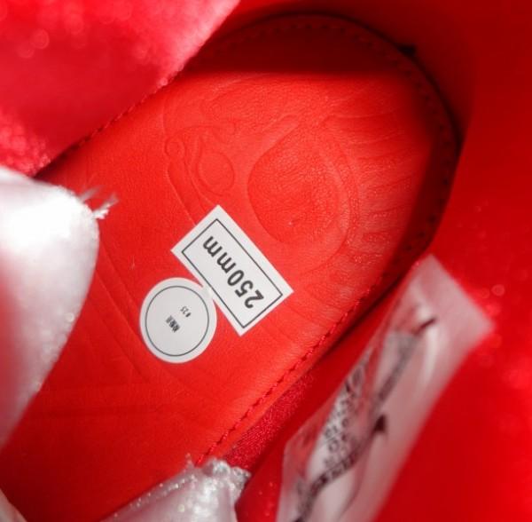 Nike Air Yeezy 2 - Additional Info