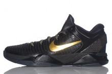 Nike Zoom Kobe VII (7) Elite 'Away' – Available Early