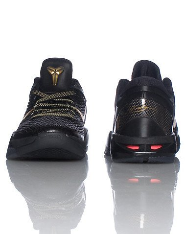 Nike Zoom Kobe VII (7) Elite 'Away' - Available Early