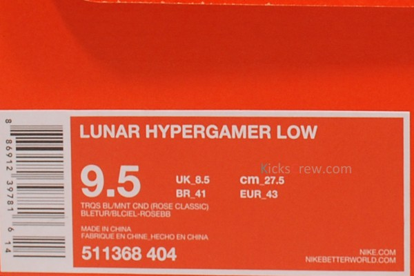 detailed look 45079 865cf ... Nike Lunar Hypergamer Low Rose Classic - Release Date + Info ...