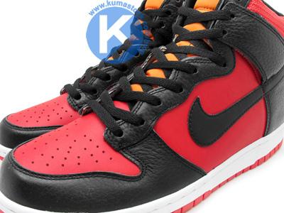 Nike Dunk High 'Barcelona'