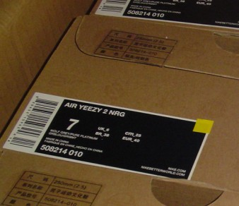 Nike Air Yeezy 2 - Additional Info