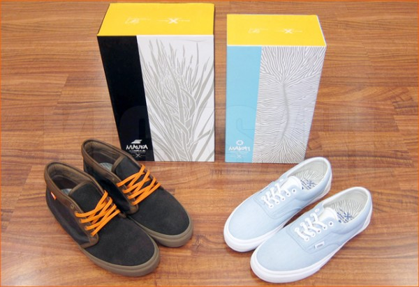 Release Reminder: Sig Zane for KICKS/HI 'Mauka to Makai' by Vans Vault