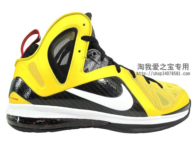 Nike LeBron 9 P.S. Elite 'Varsity Maize' - Another Look