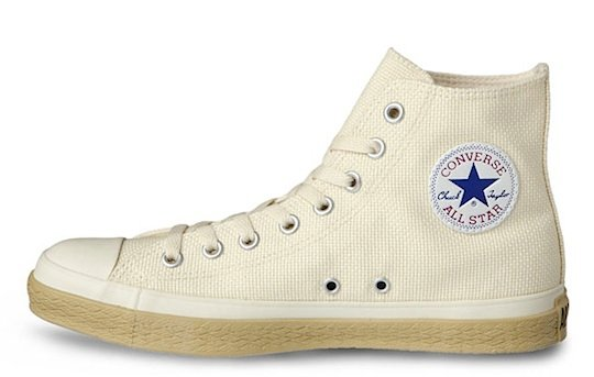 converse-chuck-taylor-all-star-espa-rubber-now-availale-3