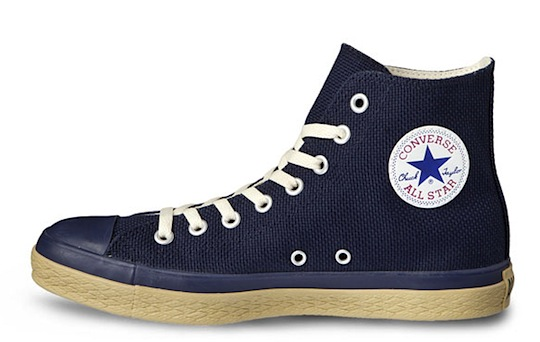 converse-chuck-taylor-all-star-espa-rubber-now-availale-5
