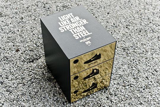 Nike Elite Basketball Series 'Gold Pack'