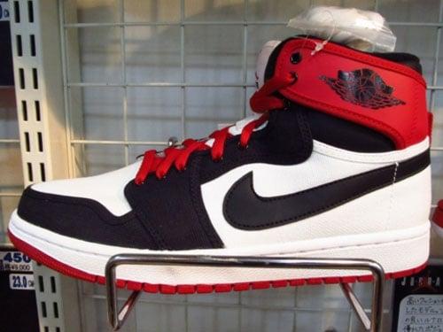 Air Jordan 1 KO - 2012 Releases