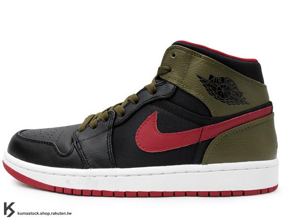 Air Jordan 1 Phat Black