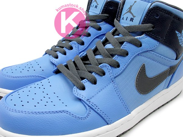 Air Jordan 1 Phat University Blue