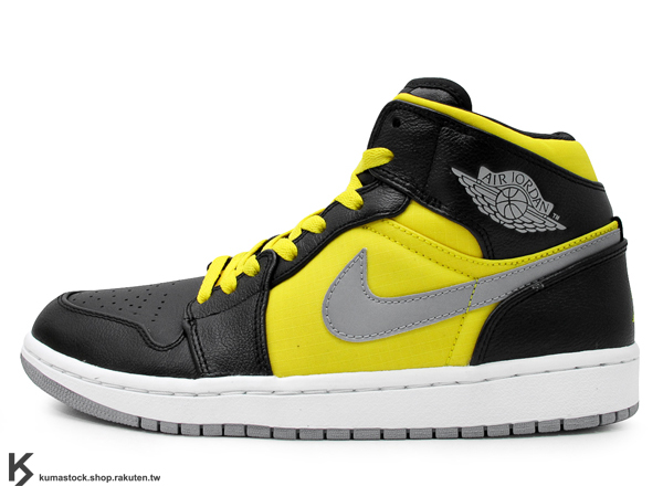 Air Jordan 1 Phat Yellow
