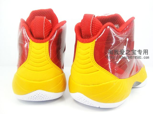 Air Jordan 2012 Lite 'Red/Yellow-White'
