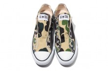 Converse Chuck Taylor All-Star Slip-On 'Camo'